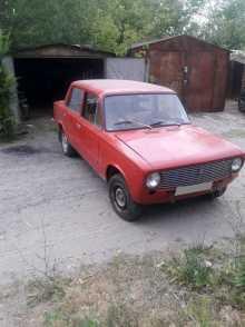 Волгоград 2101 1974