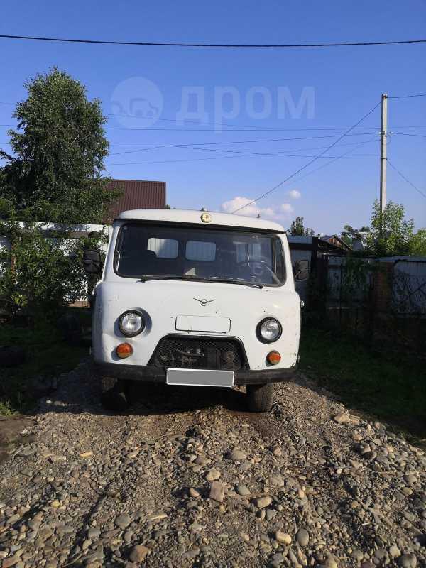 УАЗ Буханка, 1997 год, 95 000 руб.