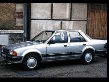 Лесосибирск Orion 1986