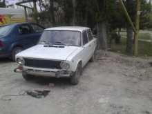 Феодосия 2101 1975