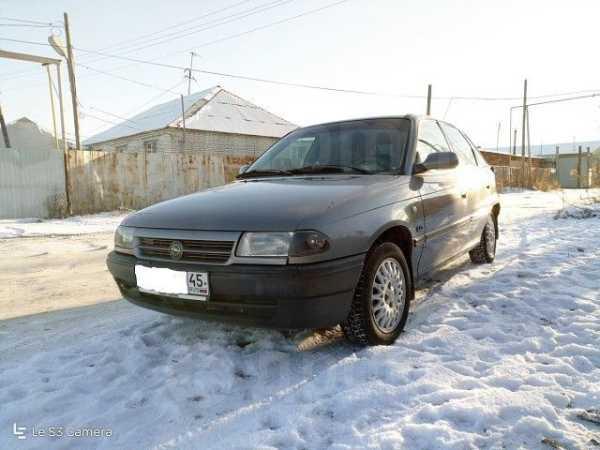 Opel Astra, 1993 год, 110 000 руб.