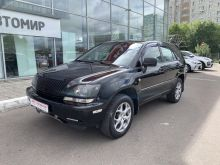 Москва RX300 2002