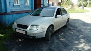 Чкаловск Bora 2000