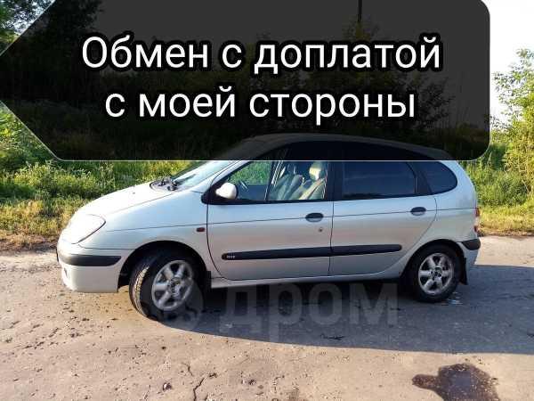 Renault Scenic, 1999 год, 180 000 руб.