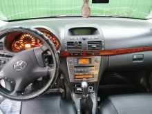 Домодедово Avensis 2004