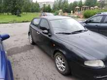 Воскресенск 147 2002