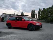 Симферополь Civic 1989