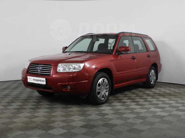 Subaru Forester, 2007 год, 407 885 руб.