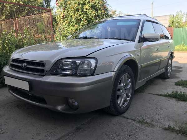 Subaru Legacy Lancaster, 1999 год, 235 000 руб.
