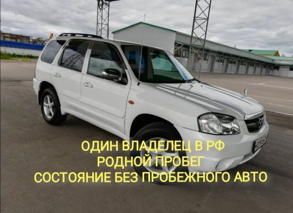 Mazda Tribute, 2002 год, 407 000 руб.