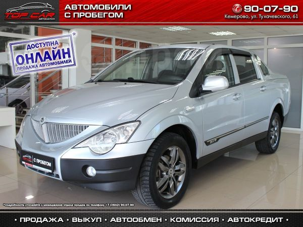 SsangYong Actyon Sports, 2011 год, 499 999 руб.