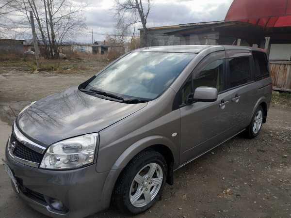 Nissan Lafesta, 2007 год, 535 000 руб.