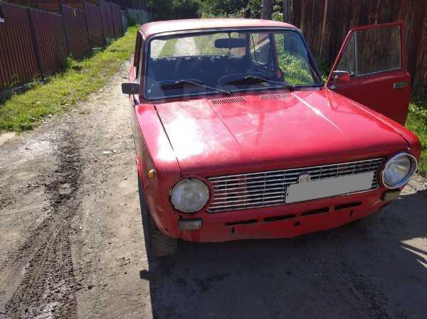 Лада 2101, 1980 год, 16 000 руб.