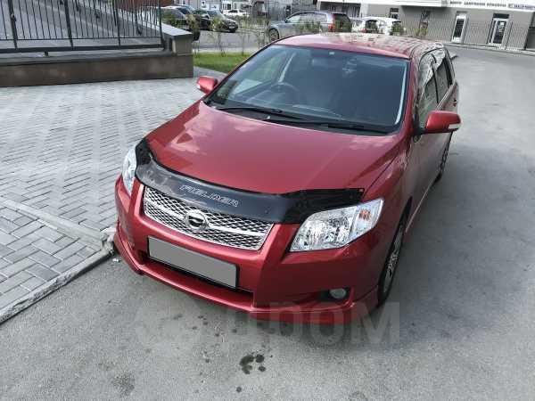 Toyota Corolla Fielder, 2007 год, 539 000 руб.
