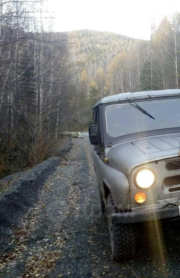 УАЗ 469, 1996 год, 50 000 руб.