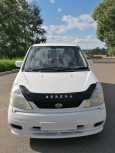 Nissan Serena, 2001 год, 305 000 руб.