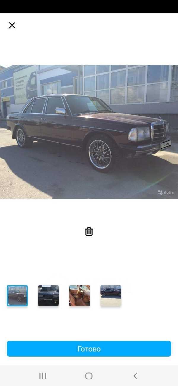 Mercedes-Benz Mercedes, 1984 год, 355 000 руб.