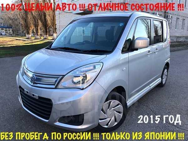 Suzuki Solio, 2015 год, 539 000 руб.
