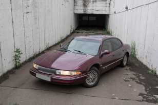 Москва LHS 1993