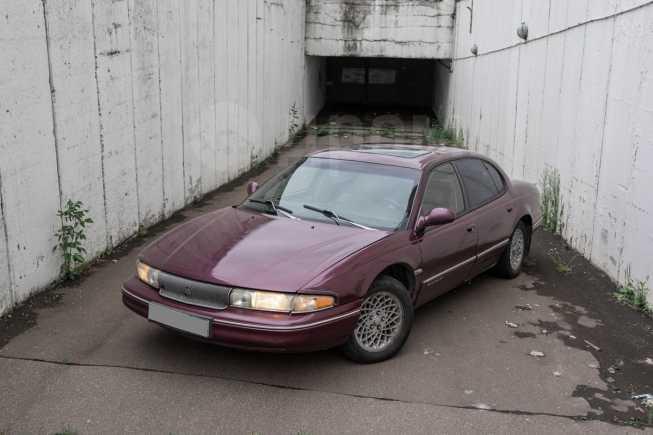 Chrysler LHS, 1993 год, 87 000 руб.