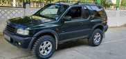 Opel Frontera, 1999 год, 300 000 руб.