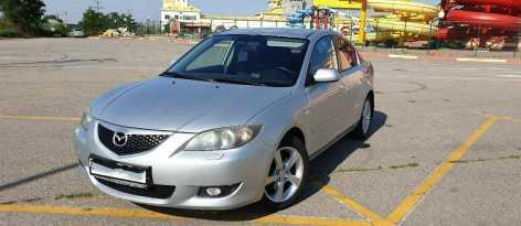 Иноземцево Mazda3 2005