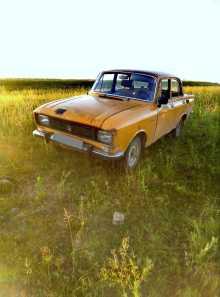 Усть-Кут 2140 1977