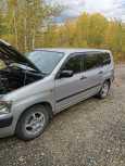 Toyota Succeed, 2014 год, 600 000 руб.
