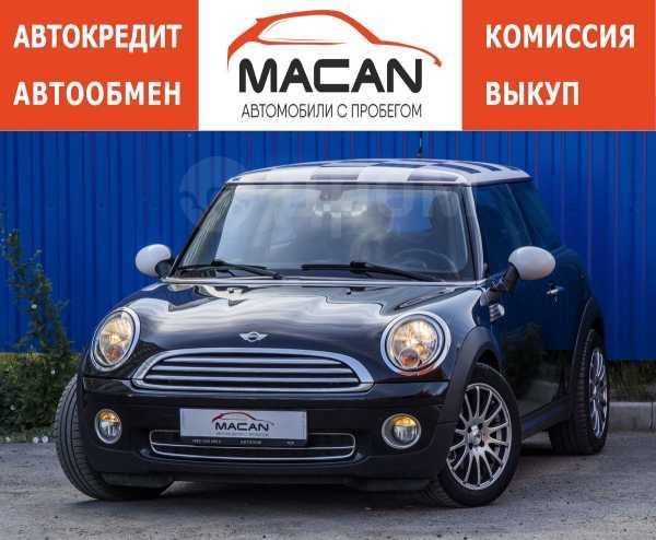 Mini Coupe, 2009 год, 495 000 руб.