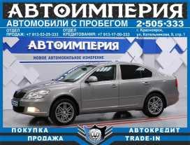 Красноярск Skoda Octavia 2012