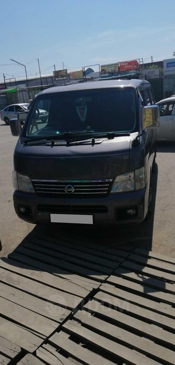 Nissan Caravan, 2005 год, 525 000 руб.