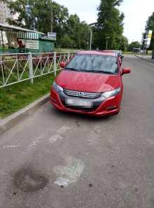 Великий Новгород Insight 2011