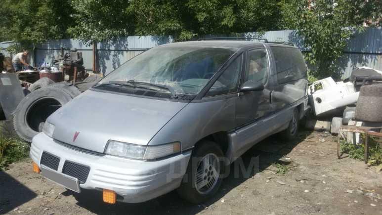 Pontiac Trans Sport, 1989 год, 115 000 руб.