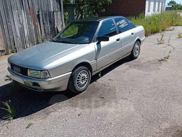 Audi 80, 1988 год, 55 000 руб.