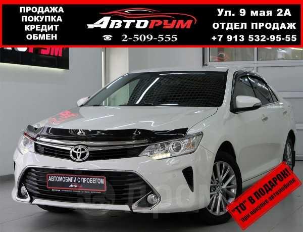Toyota Camry, 2016 год, 1 377 000 руб.