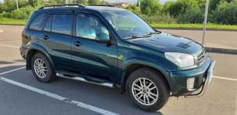 Ярославль RAV4 2001