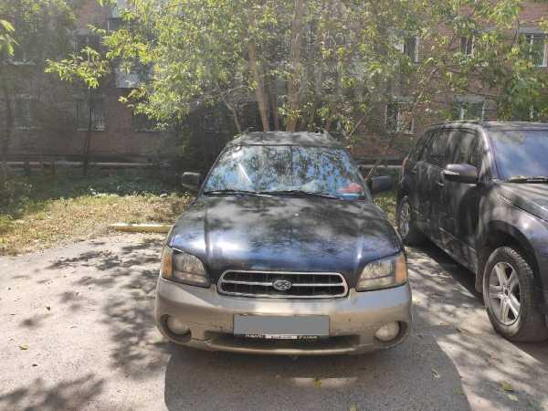 Subaru Outback, 2001 год, 250 000 руб.
