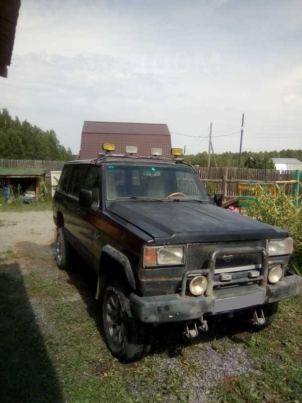 Nissan Patrol, 1992 год, 225 000 руб.