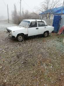 Камышин 2105 1984