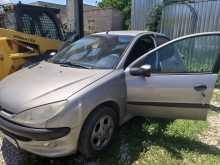 Симферополь 206 2003