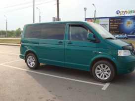Курган Transporter 2004