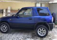 Краснодар RAV4 1995