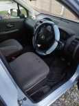 Nissan Lafesta, 2004 год, 375 000 руб.