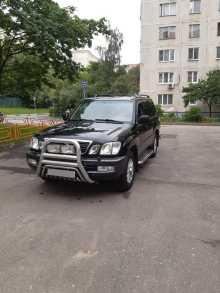Красногорск LX470 2001