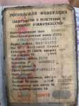 Лада 2105, 1999 год, 30 000 руб.