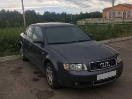 Смоленск A4 2002