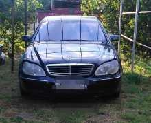 Каневская S-Class 2001