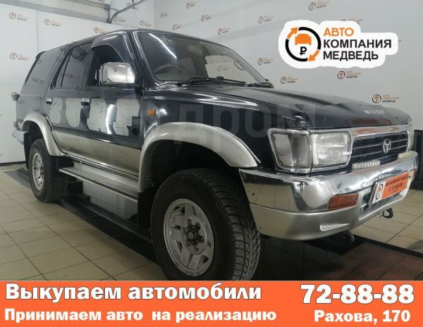 Toyota Hilux Surf, 1993 год, 299 000 руб.