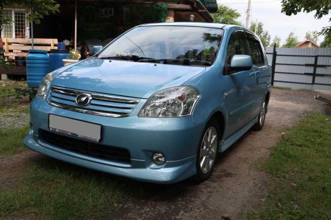 Toyota Raum, 2008 год, 474 000 руб.