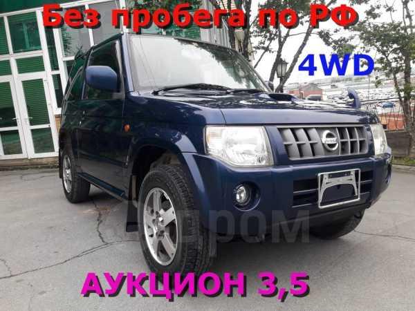 Nissan Kix, 2009 год, 430 000 руб.